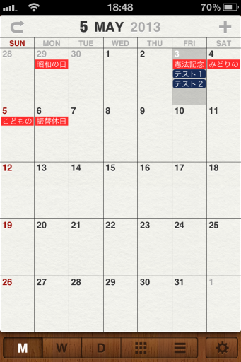 2013-03-20-09