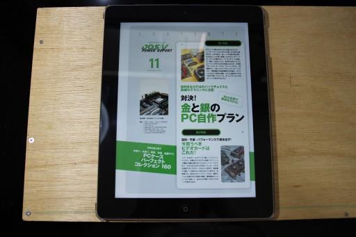iPad&kindleアプリ