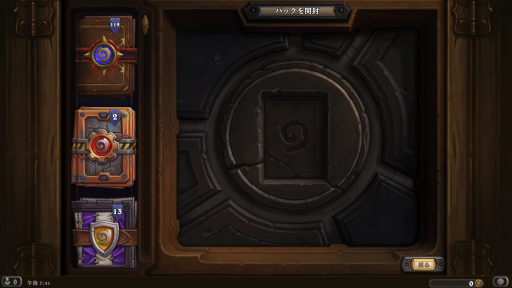 Hearthstone-Screenshot-10-23-15-19.41.19